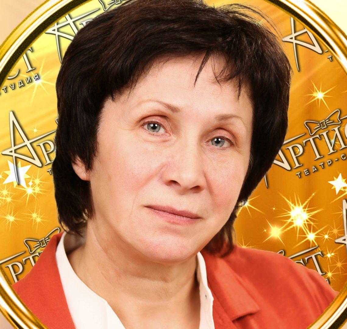 Ольга Николаевна Гузь